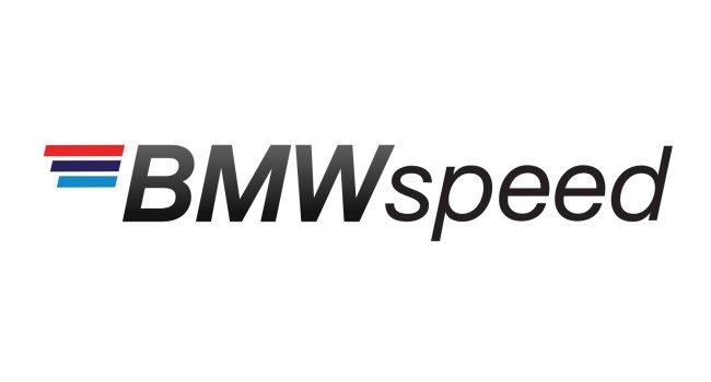 BMWspeed – Maatwerk is onze standaard